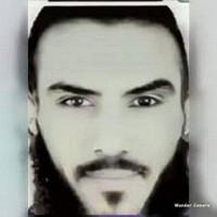 أبو فاطمة عصام الدين بن إبراهيم النقيلي