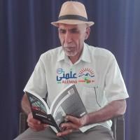 محمد الساسي المنصوري