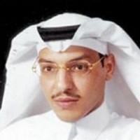 إبراهيم محمد النملة