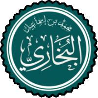 Muhammad al-Bukhari