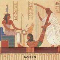علماء الحملة الفرنسية على مصر