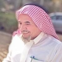 أبو بلال عبد الله الحامد