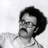 بو علي ياسين