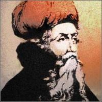محي الدين ابن عربي