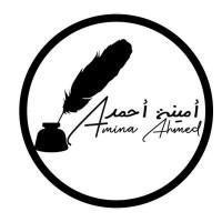 أمينة أحمد حسن