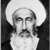 محمد حسين النائيني
