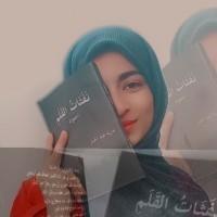 مارية عبد الجبار