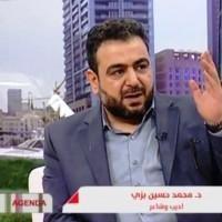 محمد حسين بزي