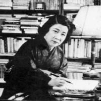 فوميكو هاياشي