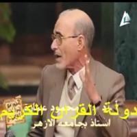 محمود محمد عمارة