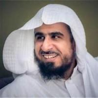 عبد الله بن صالح العجيري