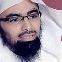 ناصر بن علي القطامي