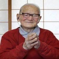 نوبوأكي نوتوهارا