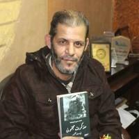محمد حسين الصوالحة