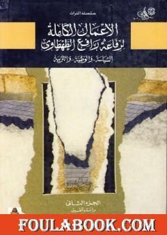تاريخ مصر والعرب قبل الإسلام -  الجزء الثالث