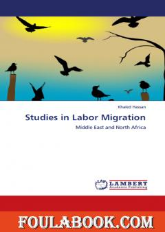 Studies in Labor Migration - Middle East and North Africa