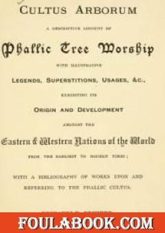 Cultus Arborum A Descriptive Account of Phallic Tree Worship