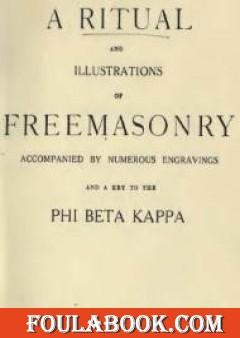 A Ritual and Illustrations of Freemasonry