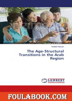 The Age-Structural Transitions in the Arab region