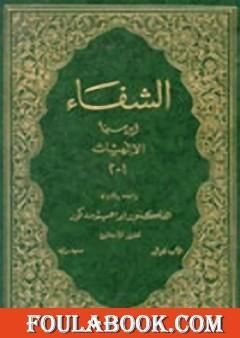 تحميل كتاب اسطنبول a1 pdf مترجم للعربية