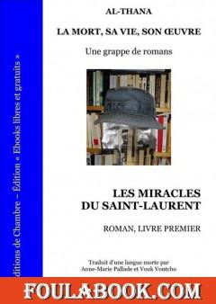 Les Miracles du Saint-Laurent