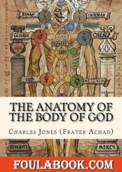 The Anatomy of the Body 0f God
