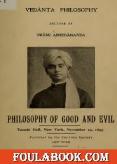 Vedanta Philosophy Philosophy of Good and Evil