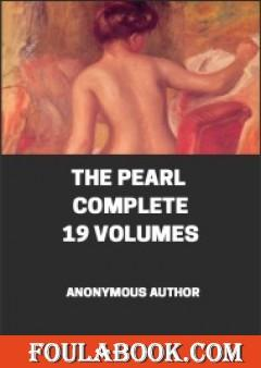 The Pearl Complete 19 Volumes