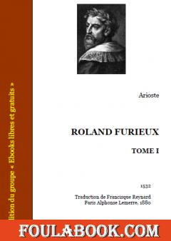 Roland furieux - Tome I