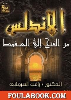 كتاب التوحيد pdf تحميل