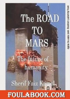 The Road to Mars: The futur of humanity