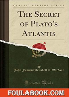 The Secret of Plato's Atlantis
