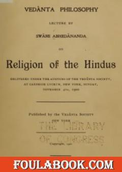 Vedanta Philosophy: Religion of the Hindus