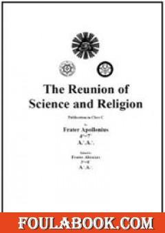 The Reunion of Science and Religion