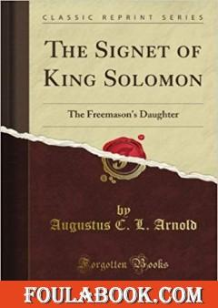 The Signet of King Solomon