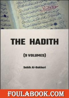 The Hadith - Complete 9 Volumes