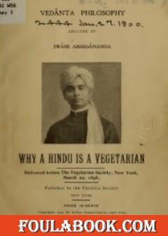 Vedanta Philosophy Why a Hindu is a Vegetarian