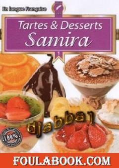 حلويات سميرة - باللغة العربية والفرنسية